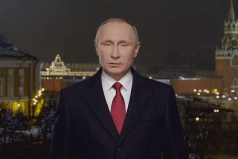 Поздравления путина 2017 текст