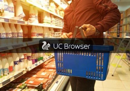 Всем приготовиться: цены на продукты снова рванут вверх (1 фото)