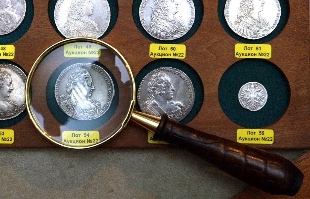 самый большой аукцион монет в россии Статьи Выбор